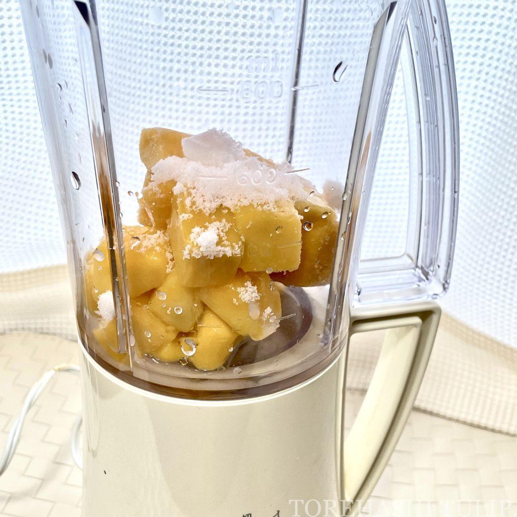 かき氷 かき氷機 かき氷器 電動 手動 楽天 可愛い かき氷パーティー 台湾式ふわふわかき氷 使い方 使い心地 レビュー おすすめ マンゴーかき氷 果実氷