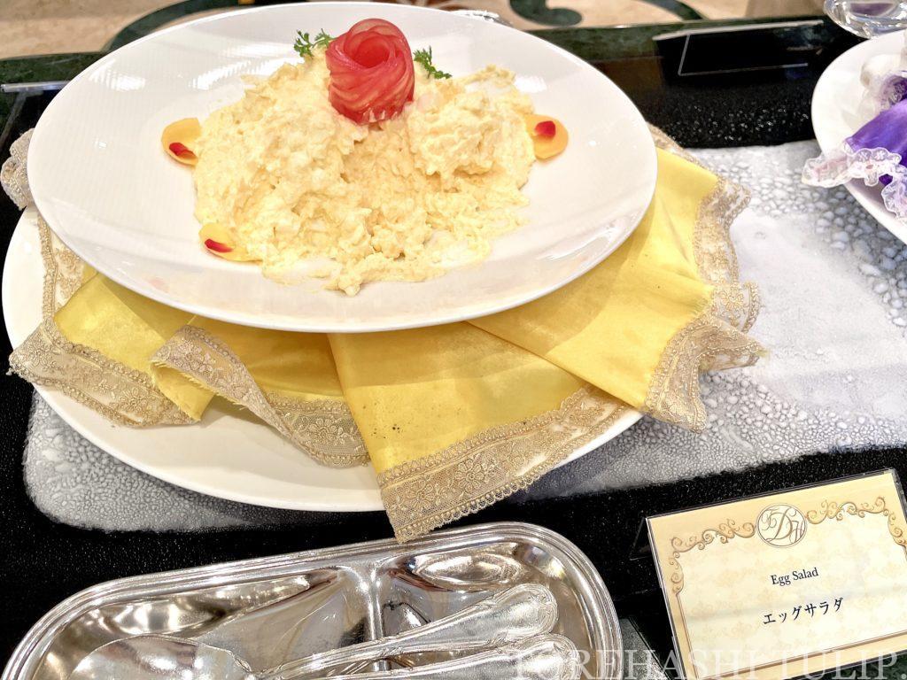 ディズニーランドホテル シャーウッドガーデン・レストラン 朝食ブッフェ 2021年 メニュー 予約方法 宿泊者以外 時間制限 ブログ 営業時間 料金 コロナ 前菜メニュー サラダメニュー