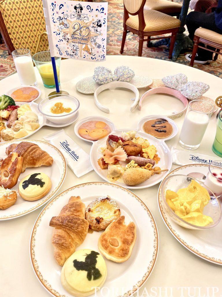 ディズニーランドホテル シャーウッドガーデン・レストラン 朝食ブッフェ 2021年 メニュー 予約方法 宿泊者以外 時間制限 ブログ 営業時間 料金 コロナ