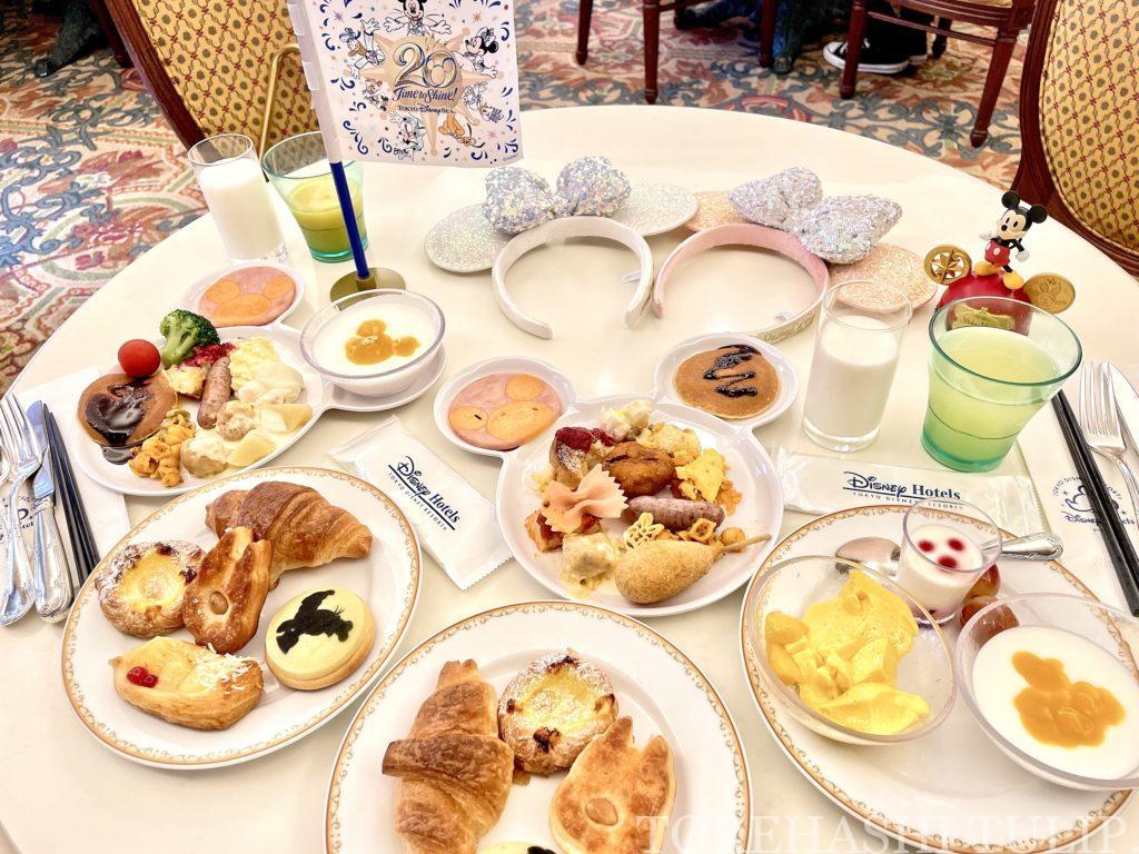 ディズニーランドホテル シャーウッドガーデン・レストラン 朝食ブッフェ 2021年 メニュー 予約方法 宿泊者以外 時間制限 ブログ 営業時間 料金 コロナ ドリンク デザート