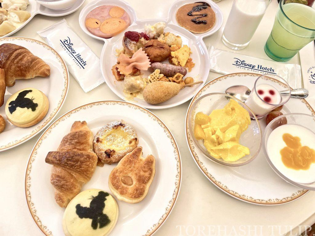ディズニーランドホテル シャーウッドガーデン・レストラン 朝食ブッフェ 2021年 メニュー 予約方法 宿泊者以外 時間制限 ブログ 営業時間 料金 コロナ 制限時間