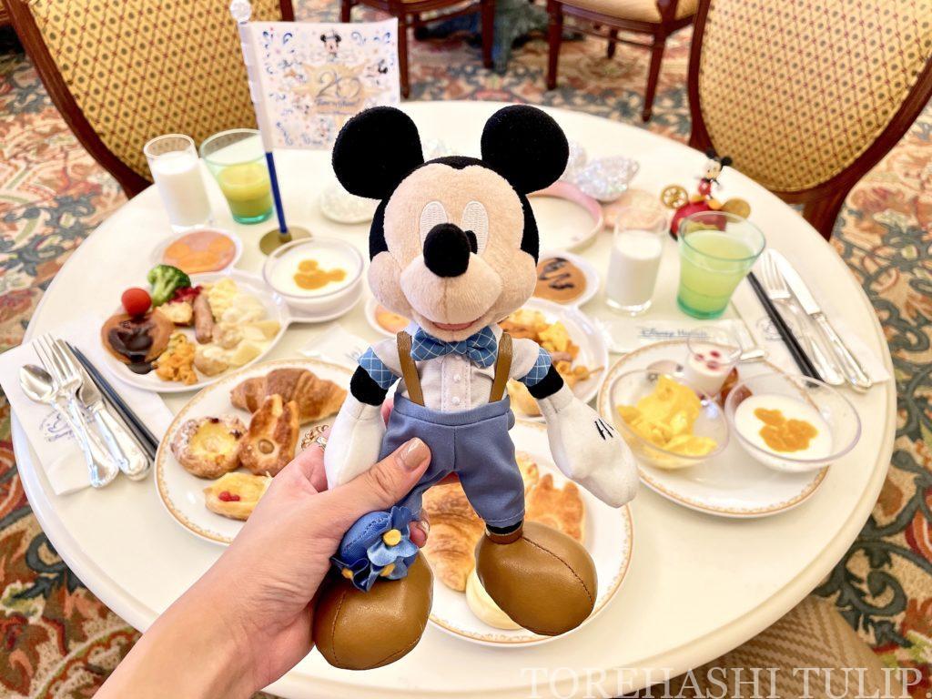 ディズニーランドホテル シャーウッドガーデン・レストラン 朝食ブッフェ 2021年 メニュー 予約方法 宿泊者以外 時間制限 ブログ 営業時間 料金 コロナ 事前予約