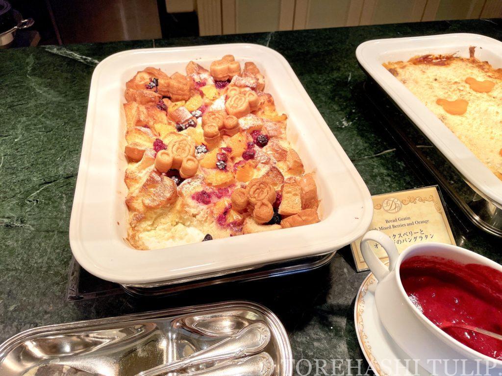 ディズニーランドホテル シャーウッドガーデン・レストラン 朝食ブッフェ 2021年 メニュー 予約方法 宿泊者以外 時間制限 ブログ 営業時間 料金 コロナ 洋食メニュー パンケーキ ミッキーワッフル