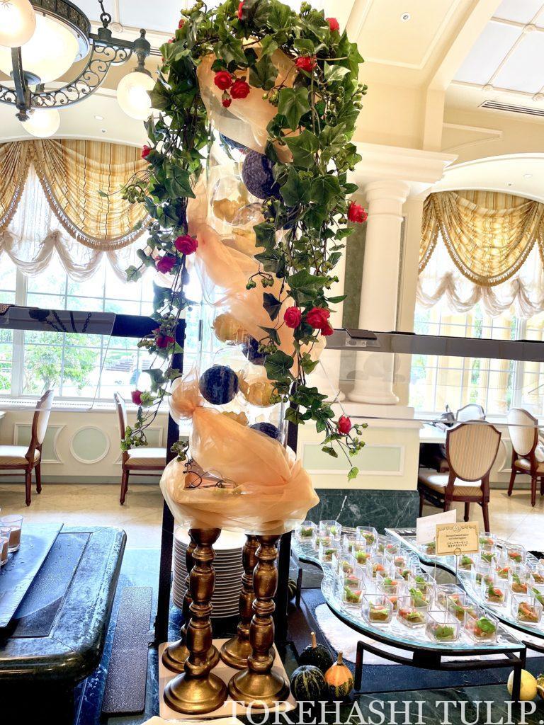 ディズニーランドホテル シャーウッドガーデン・レストラン ハロウィン ランチブッフェ 2021年 秋 メニュー 時間制限なし ブログ レビュー 事前予約制 混雑具合 感染症対策 コロナ 当日予約