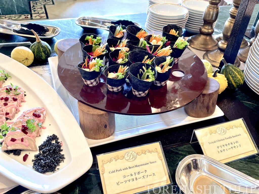 ディズニーランドホテル シャーウッドガーデン・レストラン ハロウィン ランチブッフェ 2021年 秋 メニュー 時間制限なし ブログ 前菜メニュー サラダ