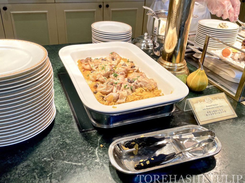 ディズニーランドホテル シャーウッドガーデン・レストラン ハロウィン ランチブッフェ 2021年 秋 メニュー 時間制限なし ブログ メイン 和食あり 洋食 キノコ